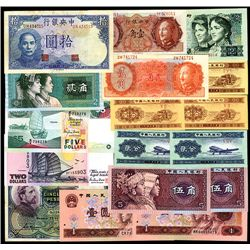 China, Singapore and Spain Banknote Assortment.
