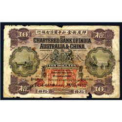 Chartered Bank of India, Australia & China, 1923-29 Issue.