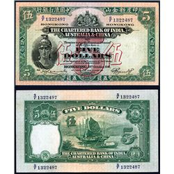 Chartered Bank of India, Australia & China, 1934-56 Issue.