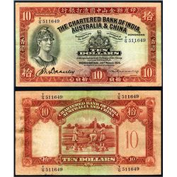 Chartered Bank of India, Australia & China, 1934-40 Issue.