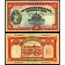 Chartered Bank of India, Australia & China, 1941-56 Issue.