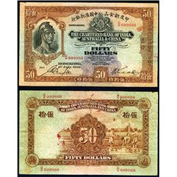 Chartered Bank of India, Australia & China, 1931 Issue.
