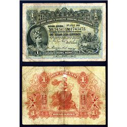 Hong Kong & Shanghai Banking Corporation, 1913 Issue Banknote.