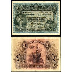 Hong Kong & Shanghai Banking Corporation, 1923 Issue Banknote.