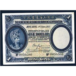 Hong Kong & Shanghai Banking Corporation, 1926-27 Issue Banknote.