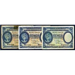 Hong Kong & Shanghai Banking Corporation, 1929 Issue Banknote Trio.