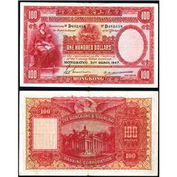 Hong Kong & Shanghai Banking Corporation, 1941-55 Issue Banknote.
