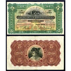 Mercantile Bank of India, 1941 Issue.