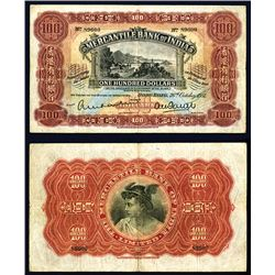 Mercantile Bank of India, 1954 Issue.