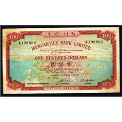Mercantile Bank Limited, 1965 Issue Banknote.