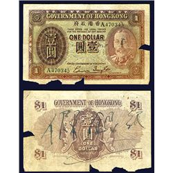 Government of Hong Kong, 1935 ND Issue Counterfeit From ABN Research Department.