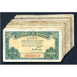 Government of Hong Kong, 1940-41 ND Issue Assortment.