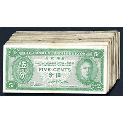 Government of Hong Kong, 1945-49 ND Issue Assortment.