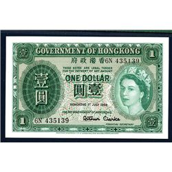 Government of Hong Kong, 1956-1959 Issue.