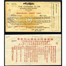 Chinese Club - Hongkong Derby 1923 Horse Racing Ticket.