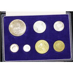 1963 South African Proof Set