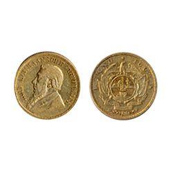 SOUTH AFRICA. 1 Pond. 1892. KM#10.1 Gold. .2354 oz. AGW. VF-30.