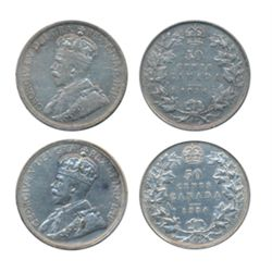 1934, 1936. Both ICCS Very Fine-30. Lot of two (2) coins.