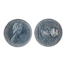 1974. Nickel. Double Yoke. ICCS Mint State-63.