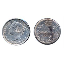 TEN CENTS. 1862. Double-Punched '2' variety. Very Fine- 20. Lightly cleaned.