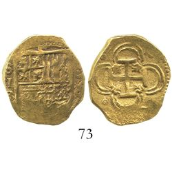 Seville, Spain, cob 2 escudos, 1596 date to right, assayer B below denomination and mintmark S to le