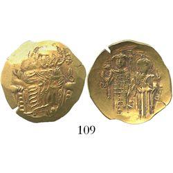 Byzantine Empire, AV hyperpyron (scyphate), John III Ducas, 1222-54 AD, Magnesia mint.