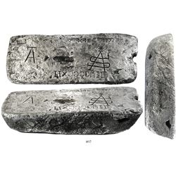 Large silver ingot, 76 troy pounds, fineness 2360/2400, dated (165)2), from the Maravillas (1656).