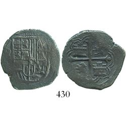 Mexico City, Mexico, cob 2 reales, Philip II or III, assayer not visible.