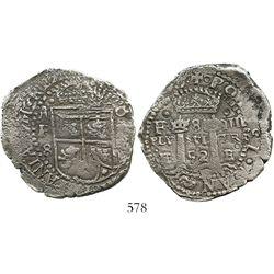 Potosi, Bolivia, cob 8 reales, 1652E transitional Type V/A, rare.