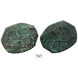 "Mexico City, Mexico, cob 4 reales ""greenie"" (encrusted as found), Philip V, assayer not visible."