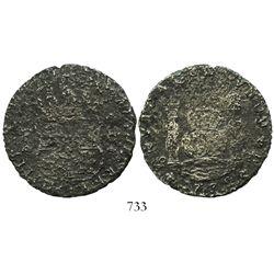 Mexico City, Mexico, pillar 8 reales, Philip V, 1732F, rare first year of pillars.
