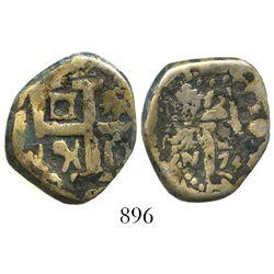 Contemporary counterfeit of a Potosi, Bolivia, cob 2 reales, 173(?)M.
