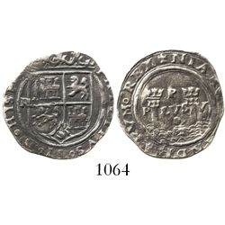 Lima, Peru, 1 real, Philip II, assayer Rincon, motto as P-LVS-V above dot, legends ending in HISPA a