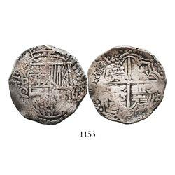 Potosi, Bolivia, cob 8 reales, Philip III, assayer Q, ex-Moreno.