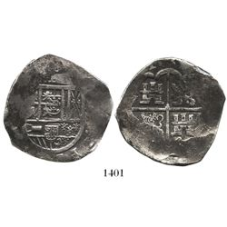Seville, Spain, cob 8 reales, Phillip IV, assayer not visible.
