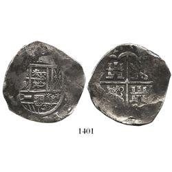 Seville, Spain, cob 8 reales, Phillip IV, assayer not visible.