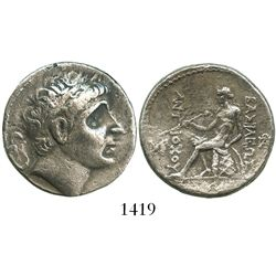 Seleukid Kings of Syria, AR tetradrachm, Antiochos II Theos, 261-246 BC.