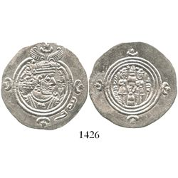 Islamic Dynasties, Arab-Sasanian, Khusro II, AR drachm, 590/1-628 AD, dated year 36 (626 AD).