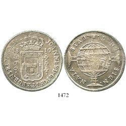 Brazil (Bahia mint), 960 reis, Joao VI, 1810-B, struck over a Santiago, Chile, bust 8 reales of Char
