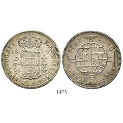 Brazil (Bahia mint), 960 reis, Joao VI, 1810-B, struck over a Santiago, Chile, bust 8 reales of Ferd