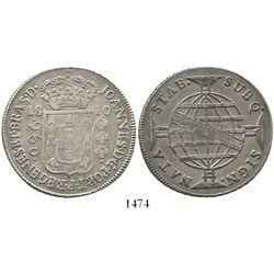 Brazil (Bahia mint), 960 reis, Joao VI, 1810-B, struck over a Spanish colonial bust 8 reales (probab