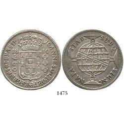 Brazil (Bahia mint), 960 reis, Joao VI, 1810-B, REGENES, struck over a Spanish colonial bust 8 reale