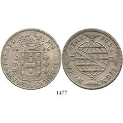 Brazil (Bahia mint), 960 reis, Joao VI, 1814-B, struck over a Spanish bust 8 reales of 1799 (probabl