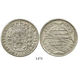 Brazil (Bahia mint), 960 reis, Joao VI, 1814-B, struck over a Spanish colonial bust 8 reales of Char