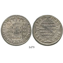 Brazil (Bahia mint), 960 reis, Joao VI, 1814-B, struck over a Spanish bust 8 reales (probably Madrid