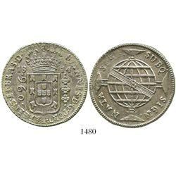 Brazil (Bahia mint), 960 reis, Joao VI, 1814-B, struck over a Spanish bust 8 reales of Charles IV (p