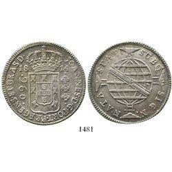 Brazil (Bahia mint), 960 reis, Joao VI, 1814-B, struck over a Cadiz, Spain, bust 8 reales of Ferdina