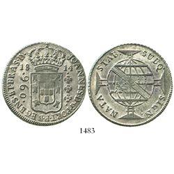 Brazil (Bahia mint), 960 reis, Joao VI, 1814-B, struck over a Valencia, Spain, bust 8 reales of Ferd