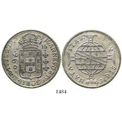 Brazil (Bahia mint), 960 reis, Joao VI, 1815-B, struck over a Seville, Spain, bust 8 reales, 1808CN.