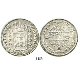 Brazil (Bahia mint), 960 reis, Joao VI, 1815-B, struck over a Madrid, Spain, bust 8 reales of Joseph